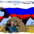 Rússia Fodona, põe medo em geral.