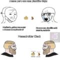 Memedroiders = Drama Queens