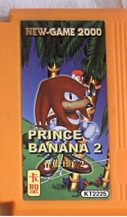 Prince Banana 2 - meme