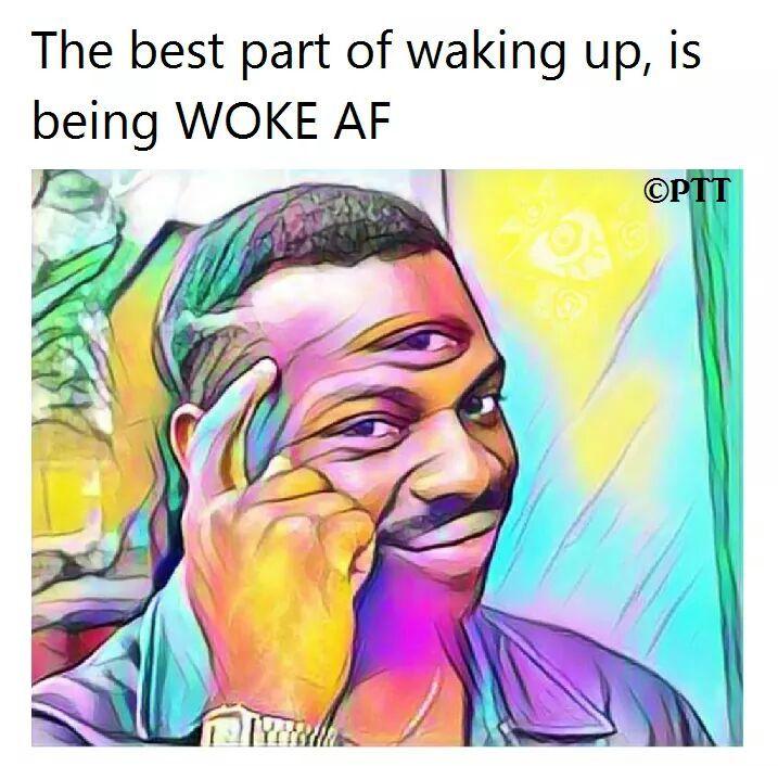 The 3rd eye - meme