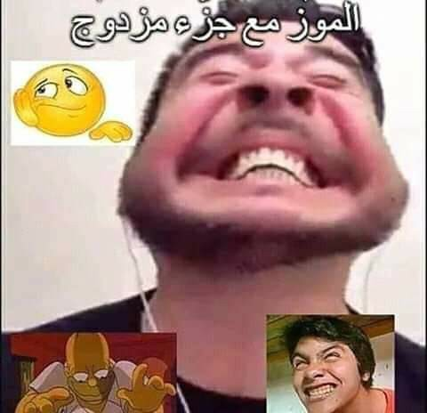 ⠀⠀⠀⠀ - meme