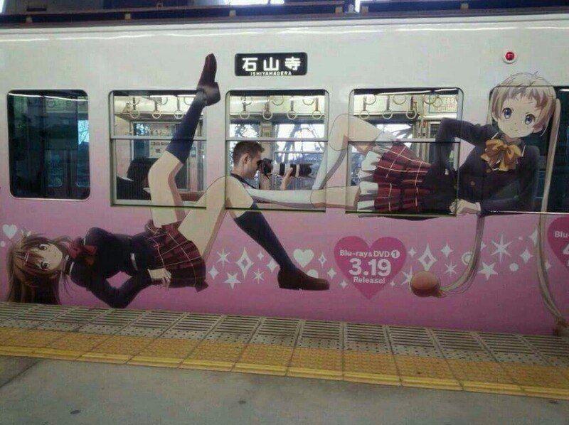 Otakus adorariam andar de metrô dps de ver esse trem - meme