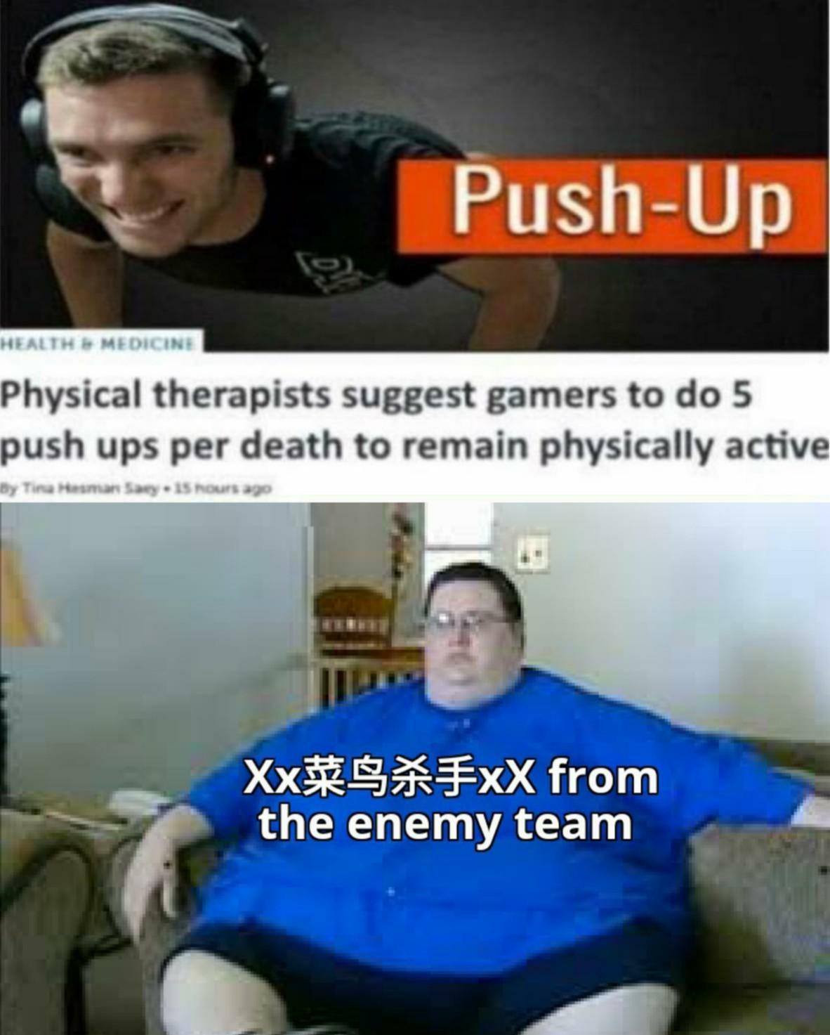 Enemy - meme