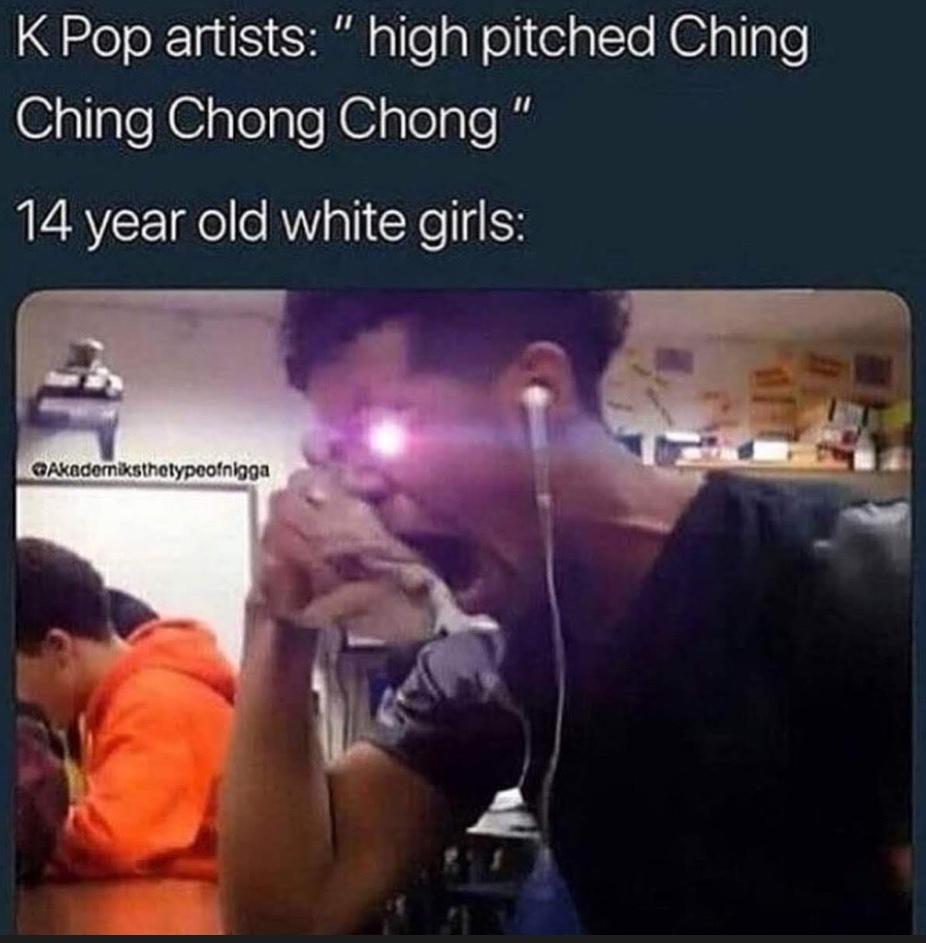 uhh - meme