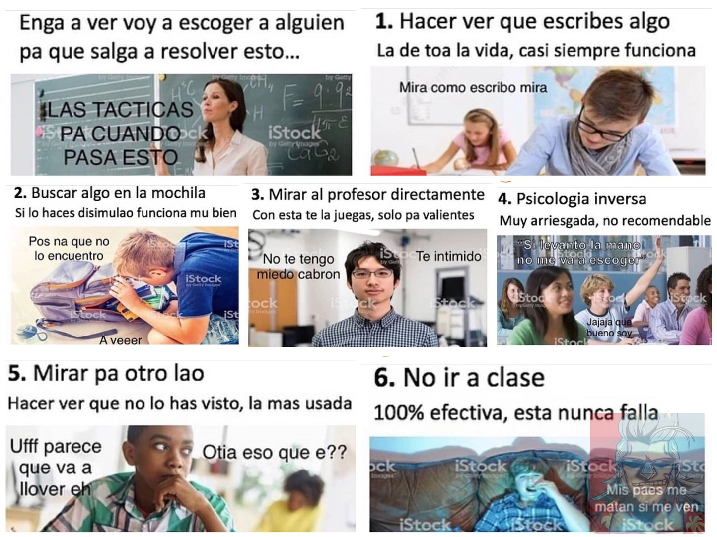 Manual Del Buen Estudiante - meme