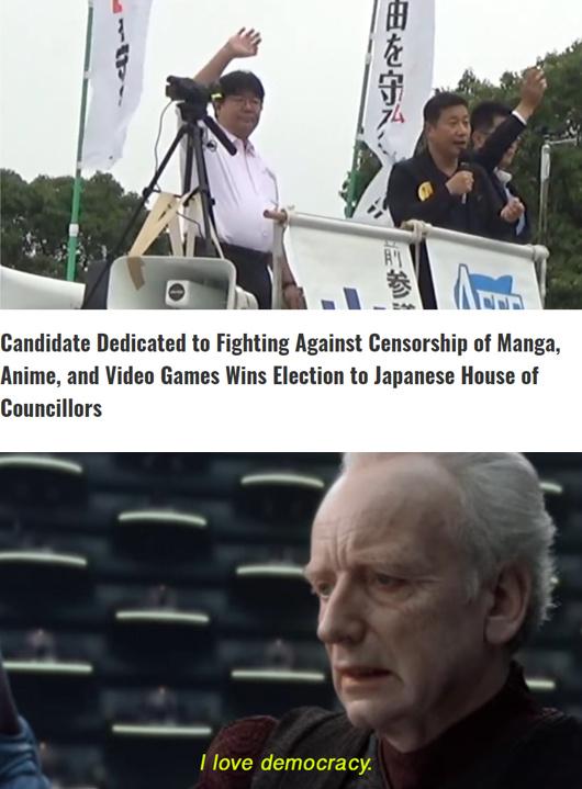 memedroid activism in Japan