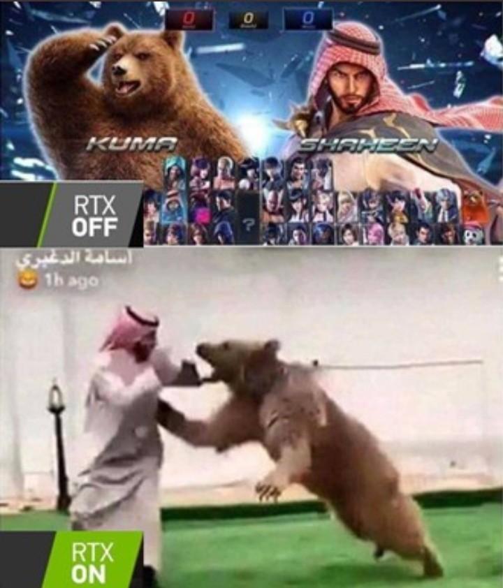 Parece RTX né, mas é o Kuma VS Shaheen - meme