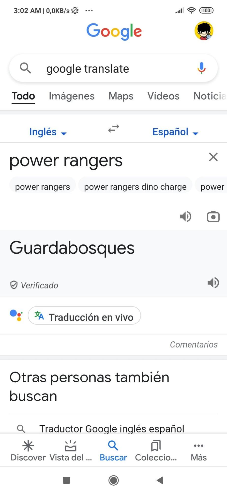 Guardabosques :D - meme
