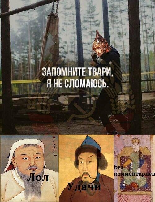 Генрих Святой - meme