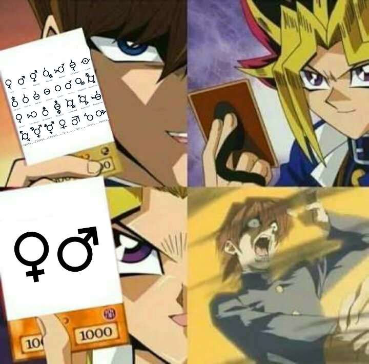 Gender are infinite LMAO - meme