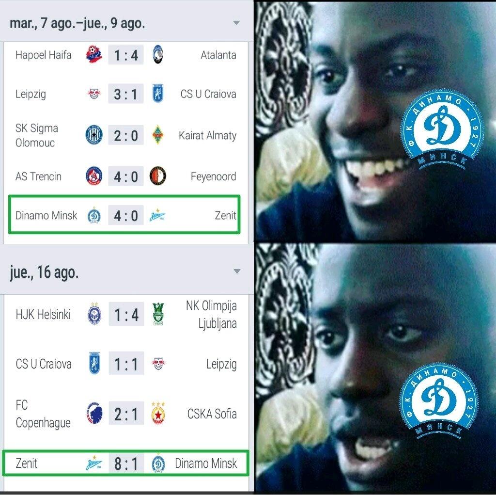 League Memes League Legends Lol Funny Fun Meme Memes Jobspapa Com Lol