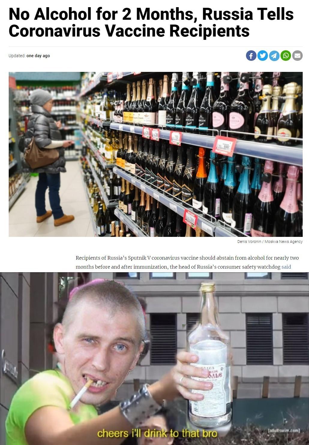 Hard times in Russia - meme