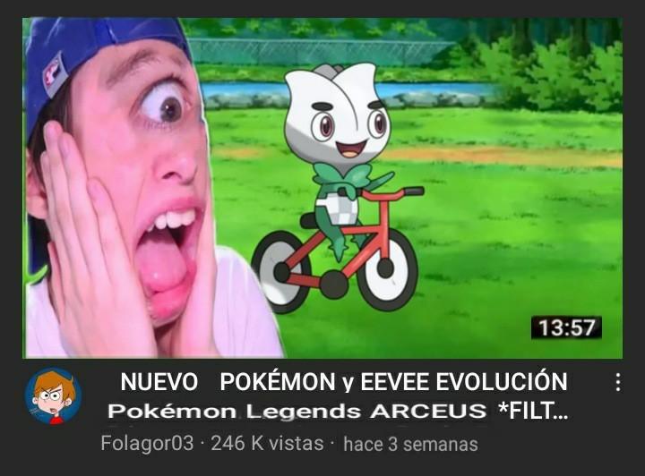 La verdad Guadalupo si taria chido - meme