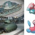 Le tanque