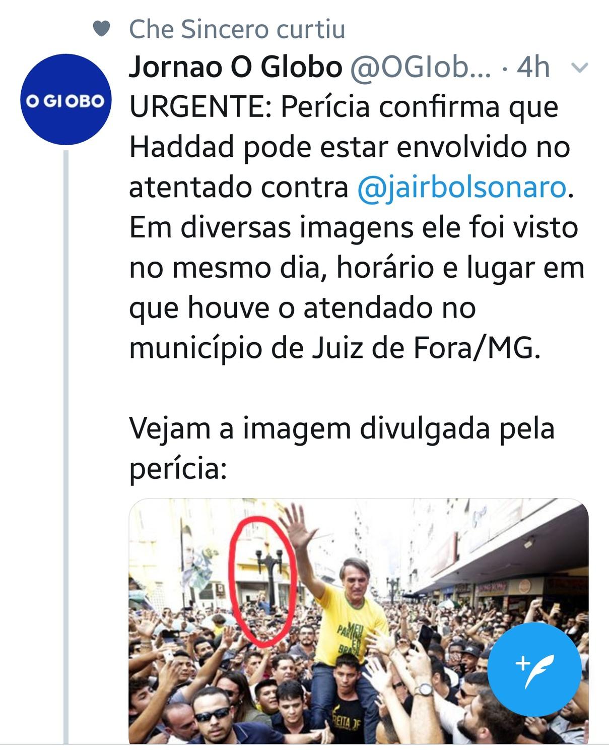 Agr o Andrade se fodeu - meme