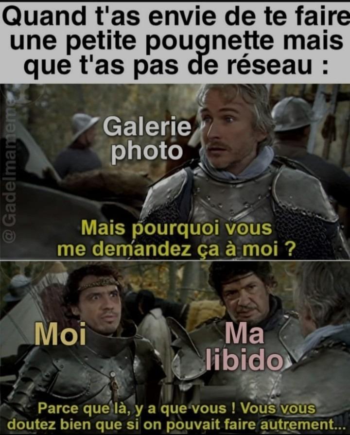Oueee - meme