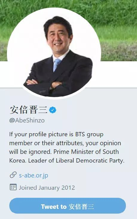 Kpop é lixo - meme