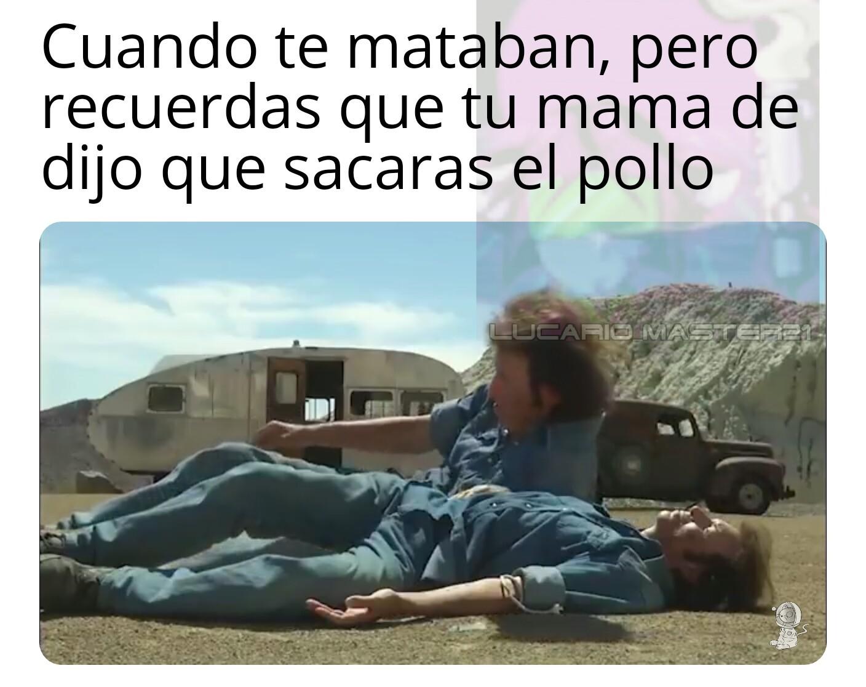 TODOS ALABAD AL DIOS NEIL BREEN! - meme
