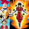 pouvoir infini!