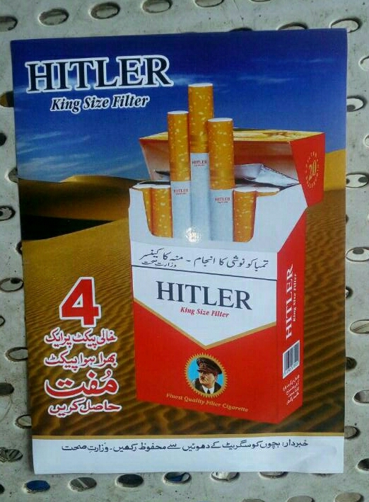 God dammit Hitler at it again, killing people by getting them to smoke. This is a legit pack sold for $0.3