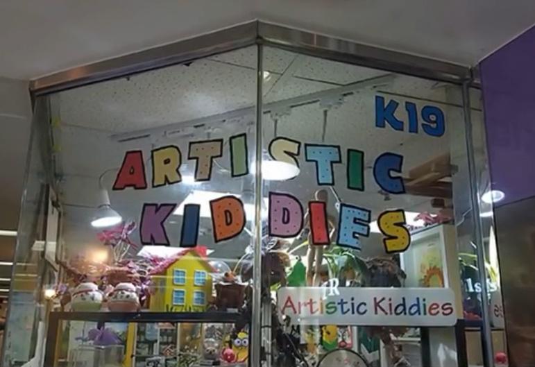 artistic Kid dies - meme