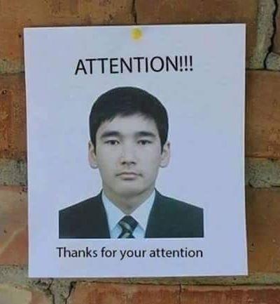 Atención!.. Grácias por su atención - meme