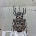 Graffiti realista #1