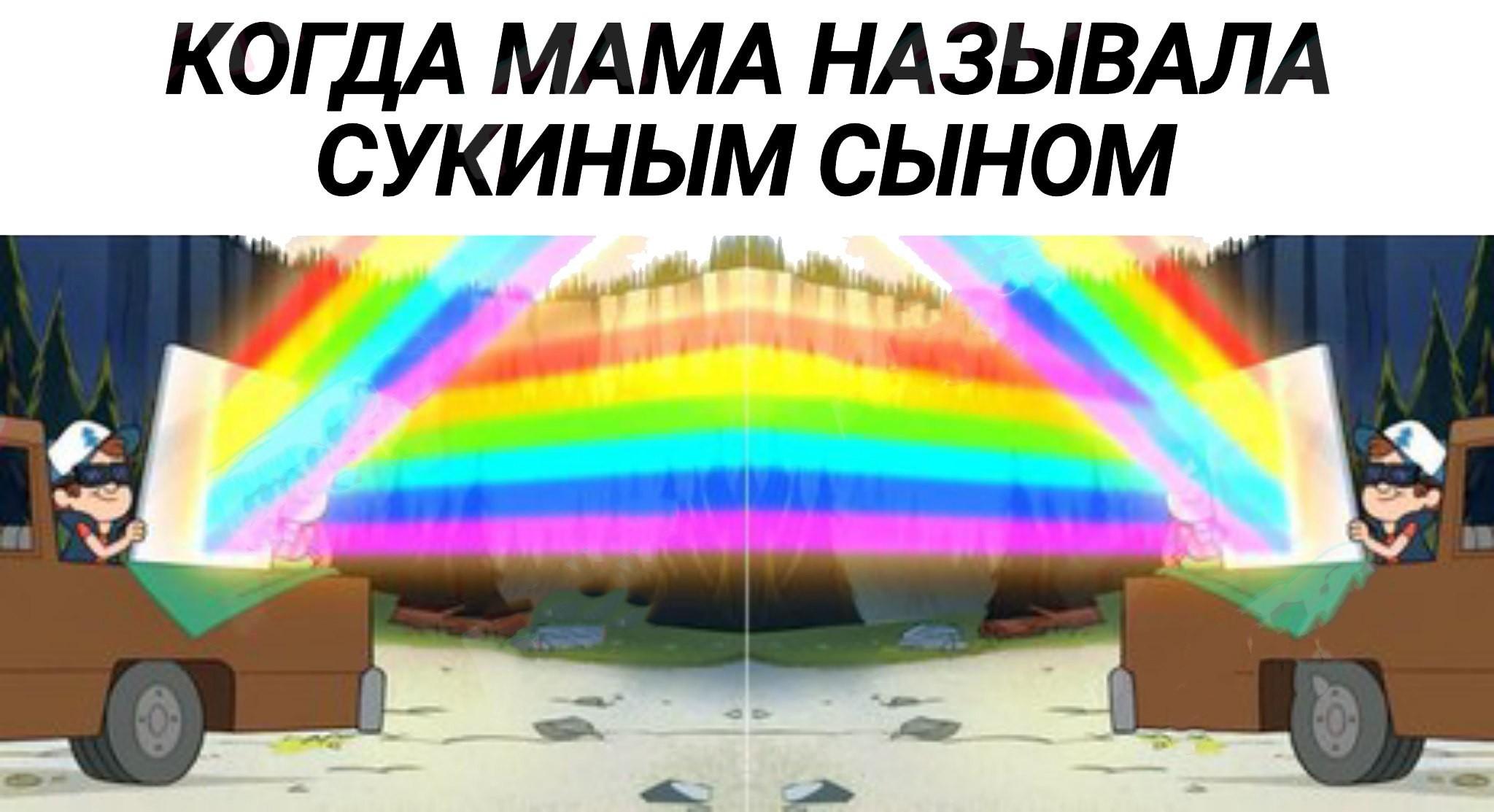 Tak vot - meme