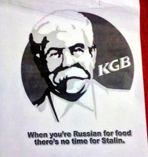 KGB be like - meme