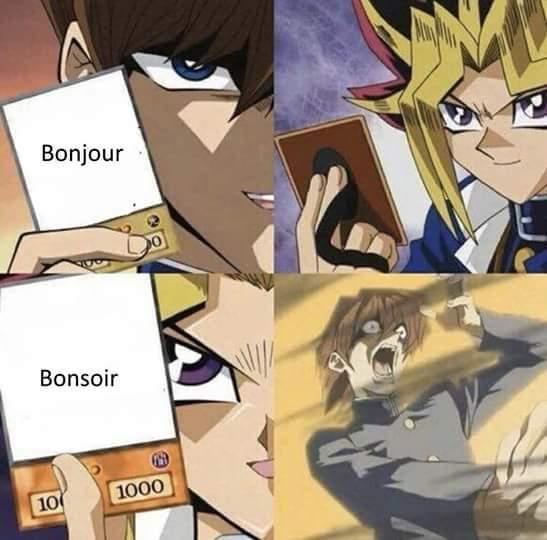 Nian - meme