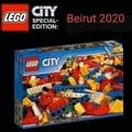 sickest Lego set of August 2020