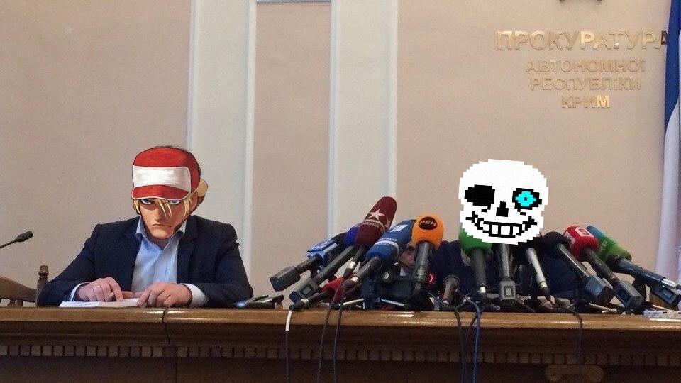 New main - meme