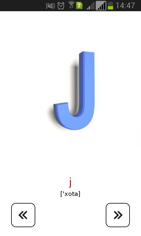 Como se pronuncia J em espanhol kkkkkkk - meme