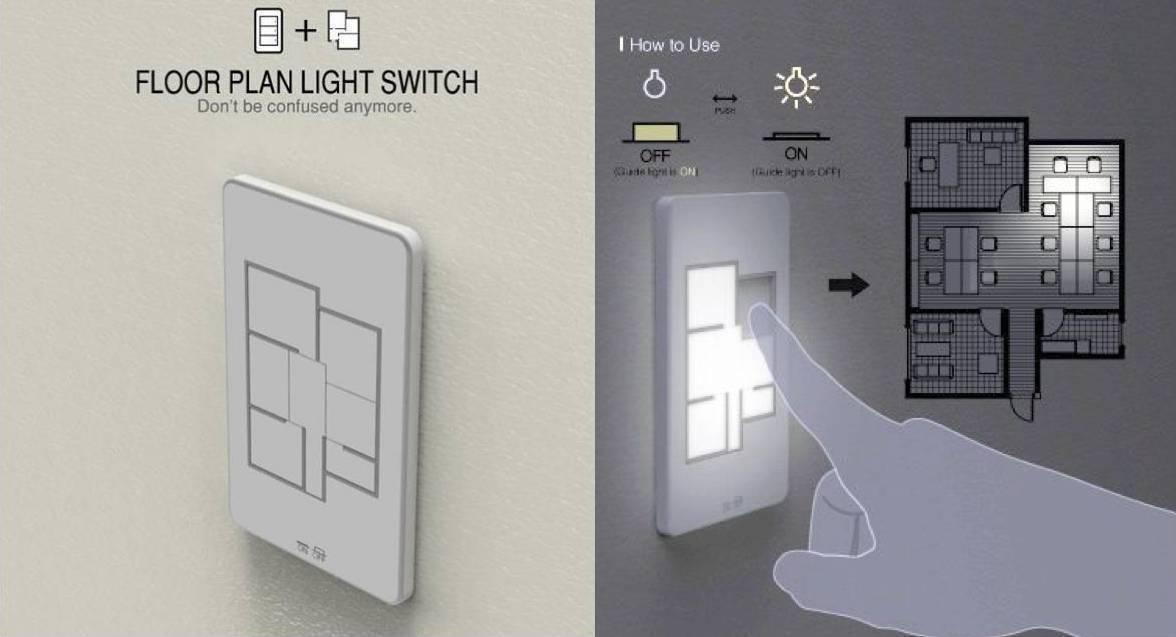 Coolest light switch ever - meme