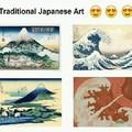 Les arts traditionnels japonais <3