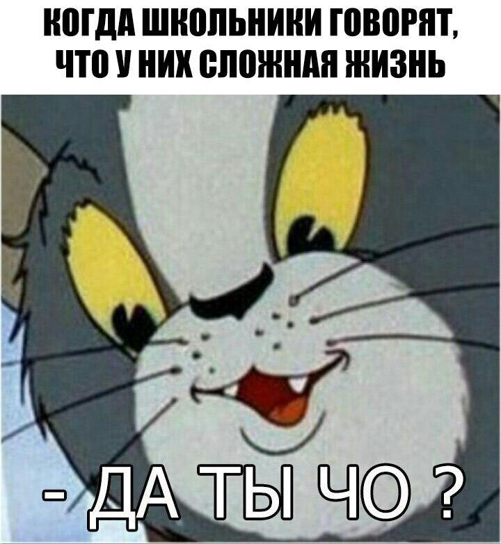 Och pravda - meme