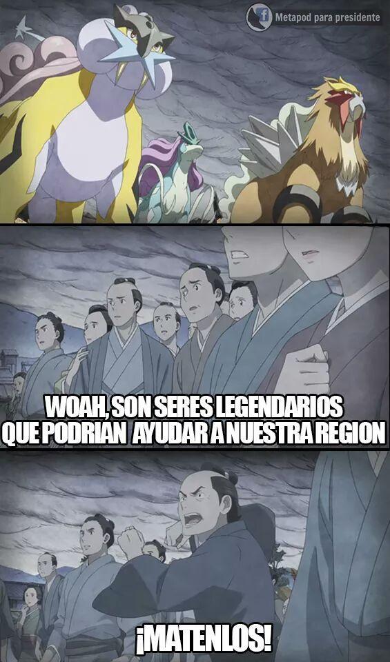 Iumans :'v - meme