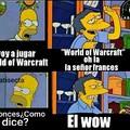 El wow