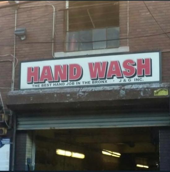 best hand job in the Bronx - meme