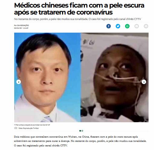 FRITARAM ATÉ GENTE DELES IMAGINA NÓS - meme