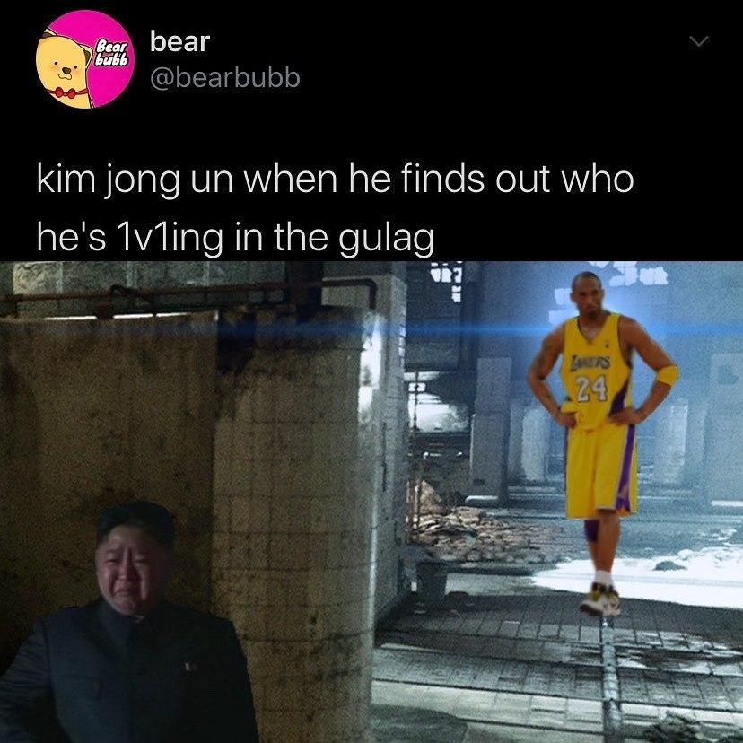 title is a cunt - meme
