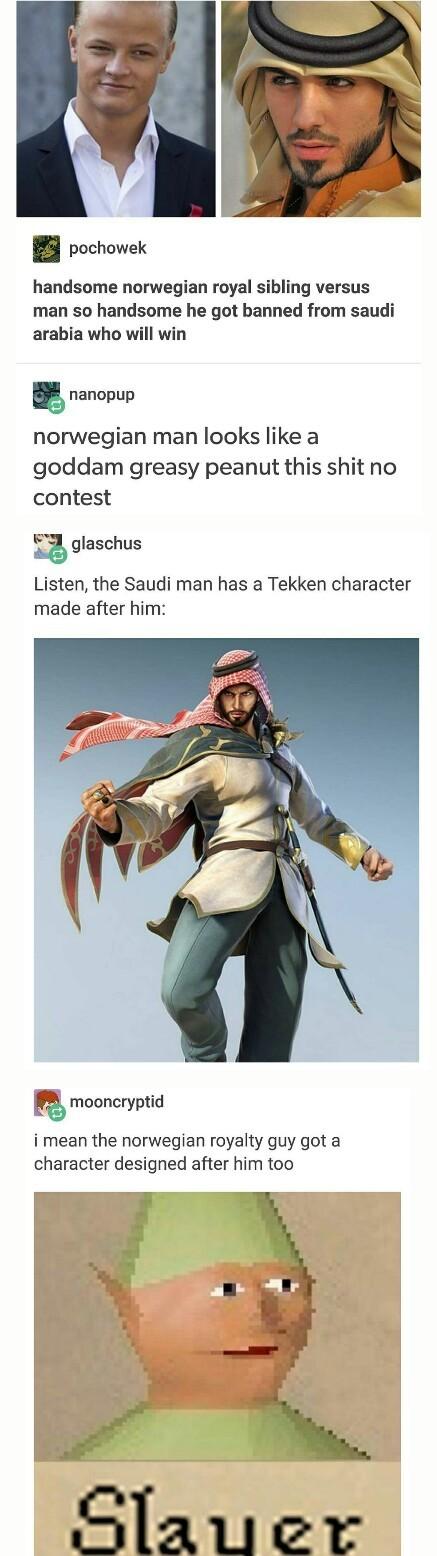 Omar Borkan Al Gala - meme