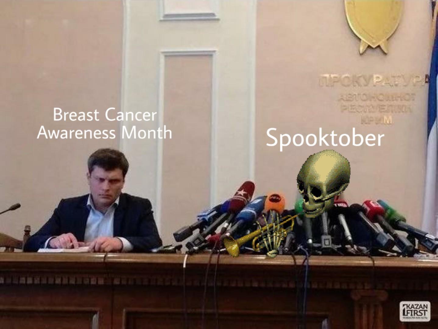 Boob Doot - meme