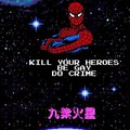 Thanks spiderman