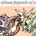 pokemon y los chicos