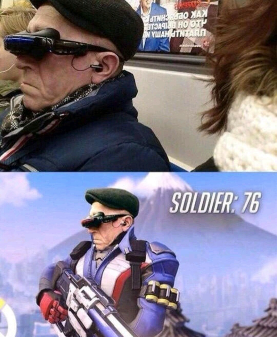 Soldier - meme