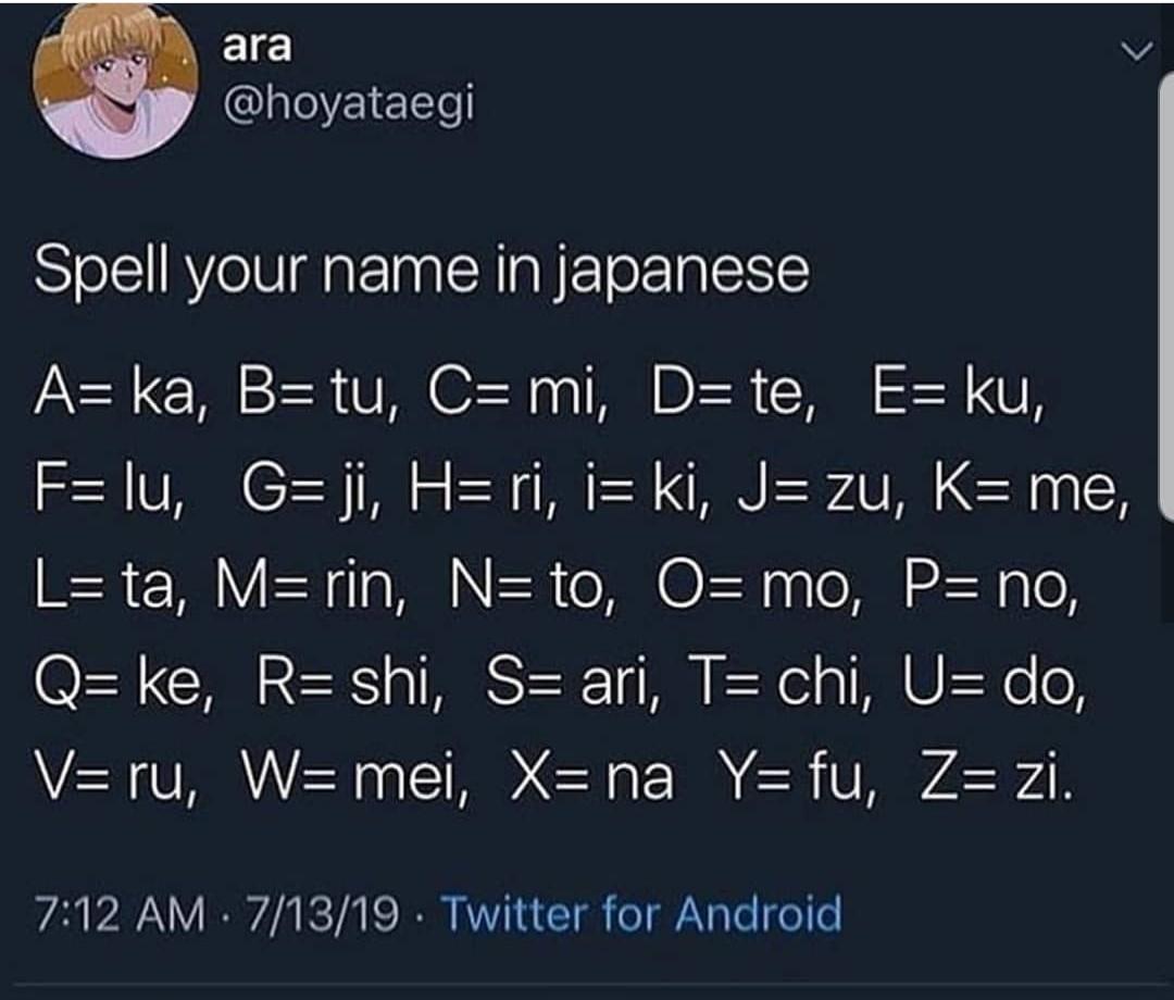 The Best Japanese Memes Memedroid