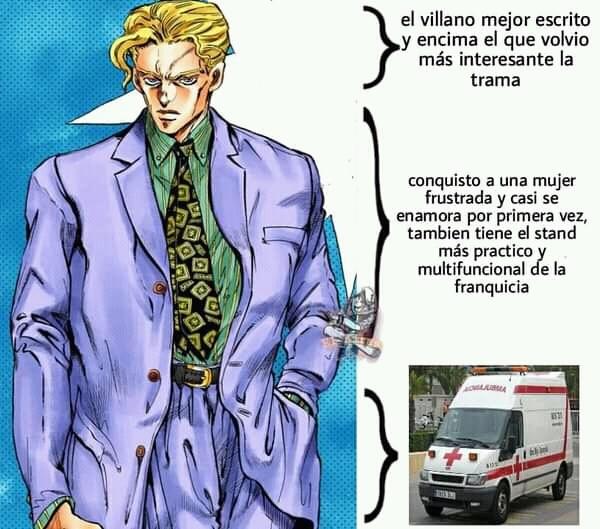 la ambulancia wuio wio - meme