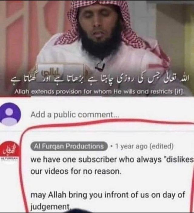 By Allah, we will smite trolls - meme