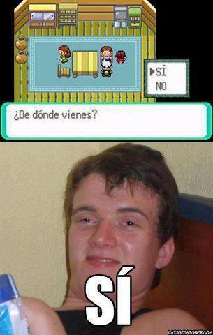 Khe?!!1! - meme